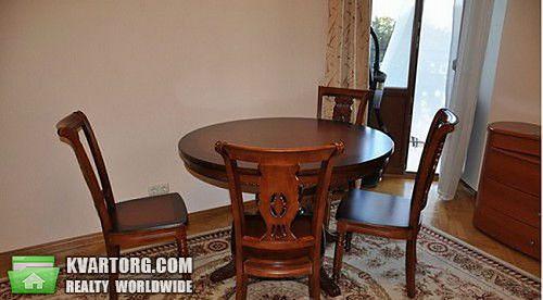 продам 2-комнатную квартиру Киев, ул.Институтская 27 - Фото 3