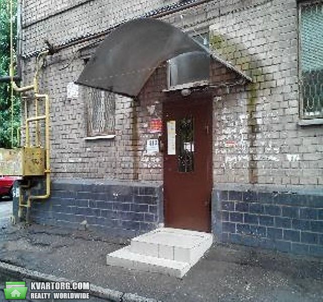 продам здание Запорожье, ул.Незалежної України 41 - Фото 2