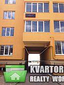 продам 1-комнатную квартиру. Вишневое, ул.Абрикосовая 5. Цена: 23000$  (ID 1824611) - Фото 8