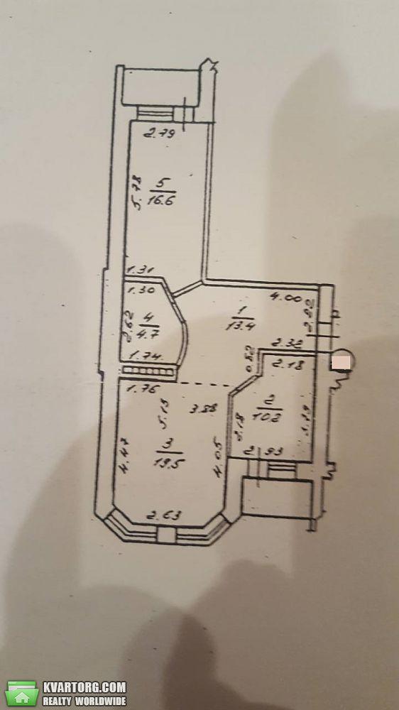 продам 2-комнатную квартиру. Одесса, ул.Тополевая 30. Цена: 80000$  (ID 1985802) - Фото 2