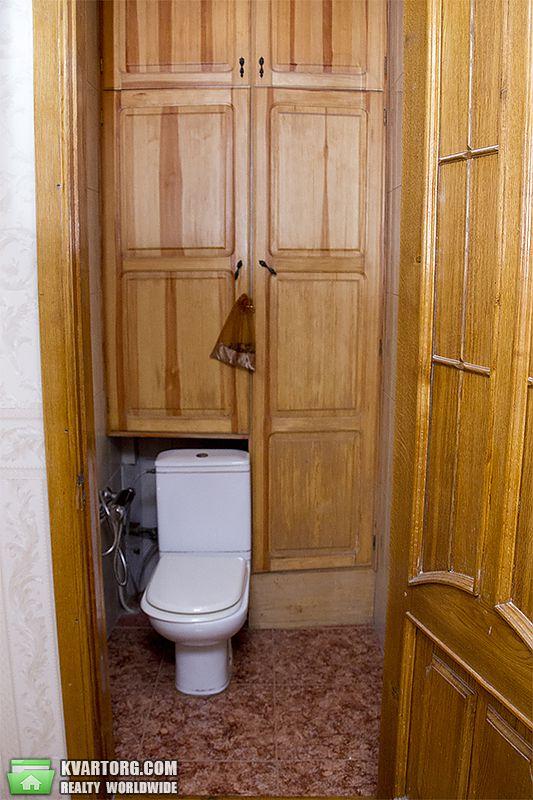 продам 4-комнатную квартиру Днепропетровск, ул.куйбышева - Фото 9