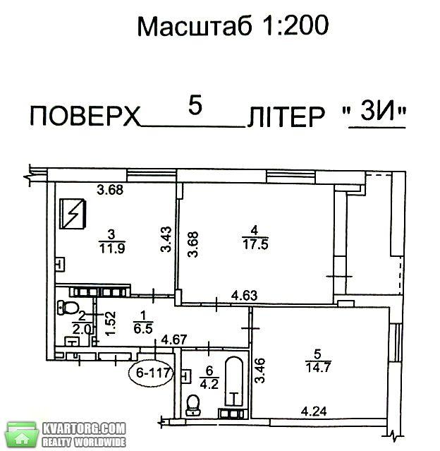 продам 2-комнатную квартиру. Киев, ул.Регенераторная 4. Цена: 97000$  (ID 2244366) - Фото 10