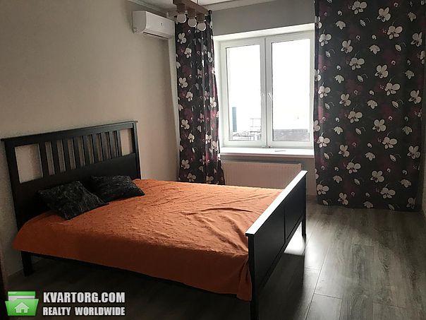 сдам 2-комнатную квартиру Херсон, ул.Проспект Ушакова 34 - Фото 4