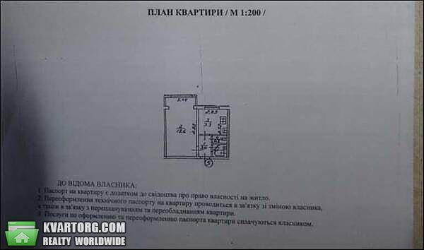 продам 1-комнатную квартиру Киев, ул. Гайдай 6а - Фото 4