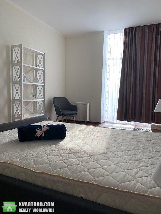 сдам 1-комнатную квартиру Харьков, ул.отакара яроша - Фото 1