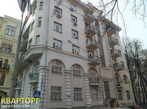 продам 2-комнатную квартиру Киев, ул.улица Заньковецкой 5/2 - Фото 1