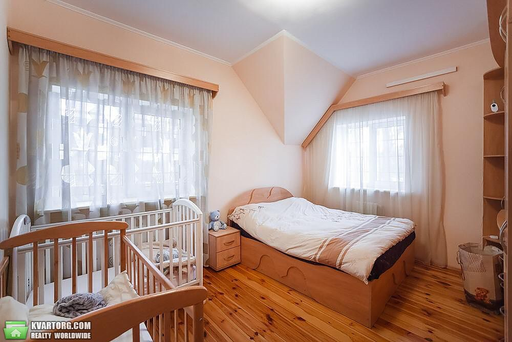 продам дом Днепропетровск, ул.Песчанка - Фото 4