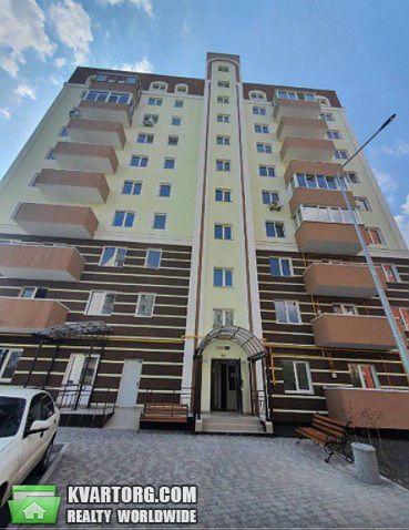 продам 1-комнатную квартиру Киевская обл., ул.Покровская 40 - Фото 1