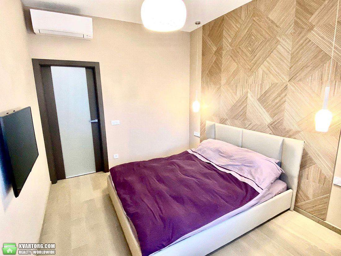 продам 3-комнатную квартиру Днепропетровск, ул.Клары Цеткин 7 - Фото 8