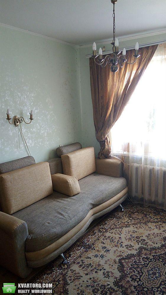 продам 3-комнатную квартиру Днепропетровск, ул.Щербины 21 - Фото 4