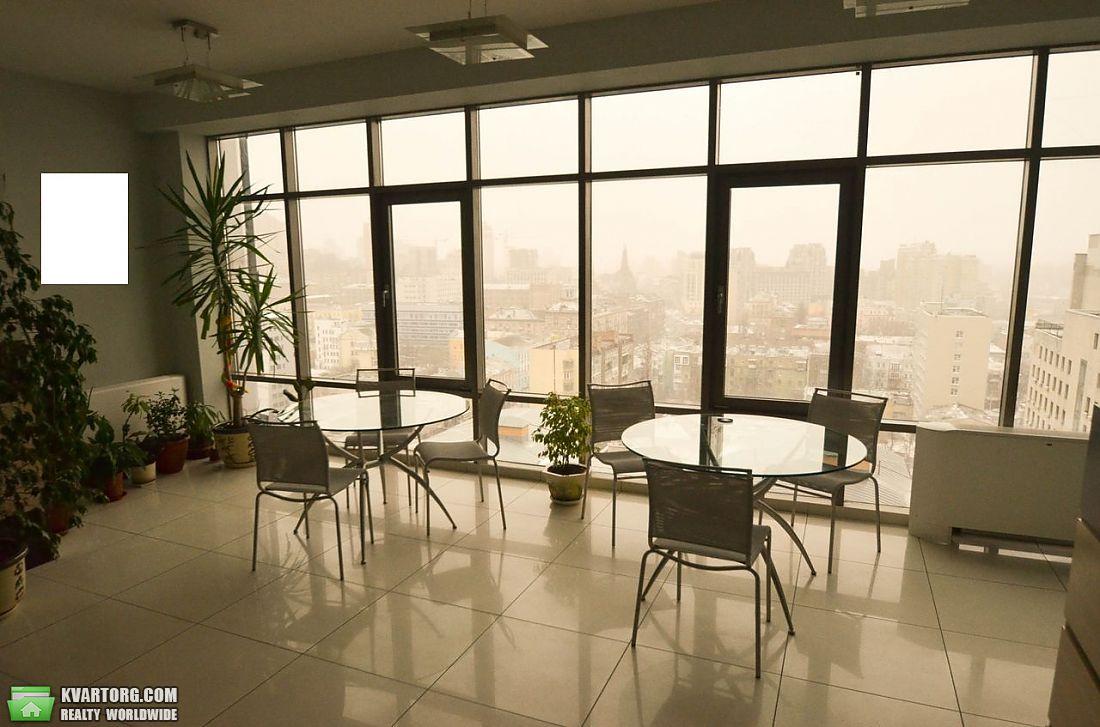 Аренда офисов в дарницком районе города Москваа Аренда офиса 35 кв Смоленский бульвар
