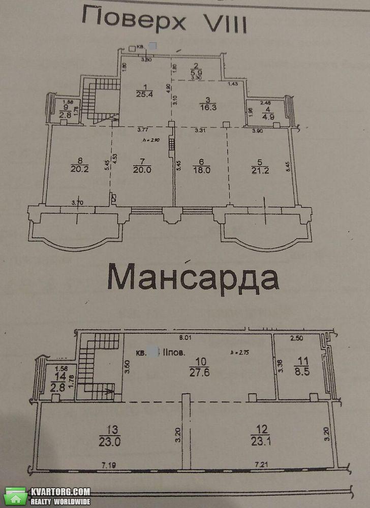 продам 5-комнатную квартиру Одесса, ул.Военный спуск 12 - Фото 10