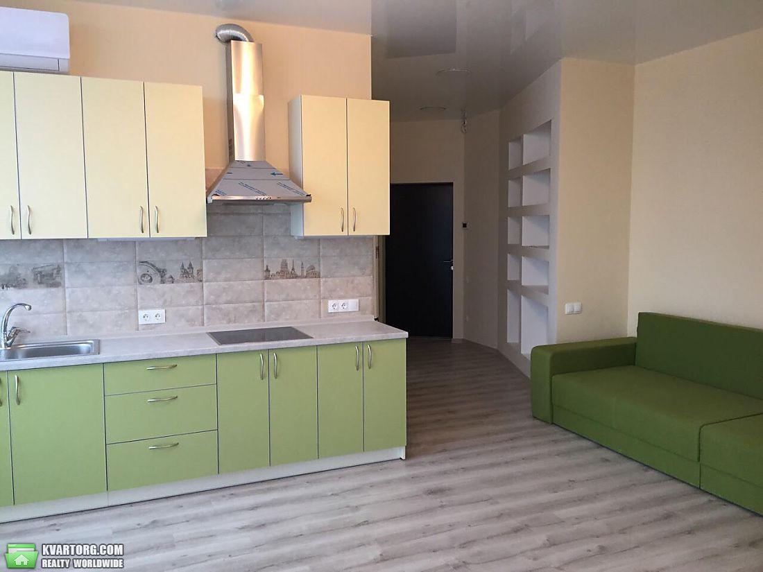 продам 2-комнатную квартиру Днепропетровск, ул.Симферопольская - Фото 1