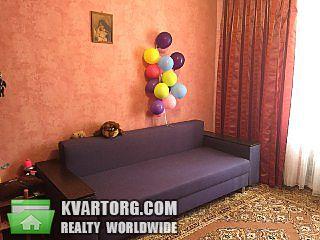 продам 3-комнатную квартиру. Днепропетровск, ул.Жуковского . Цена: 52000$  (ID 2240539) - Фото 2