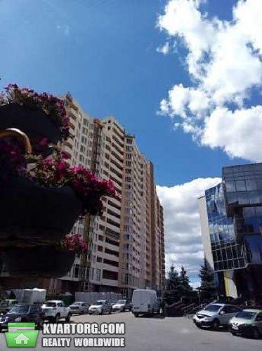 продам 1-комнатную квартиру. Киев, ул. Демиевская 13. Цена: 56700$  (ID 2000859) - Фото 1