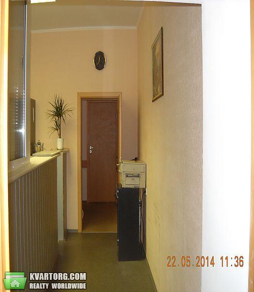 продам офис Днепропетровск, ул.лазаряна - Фото 3