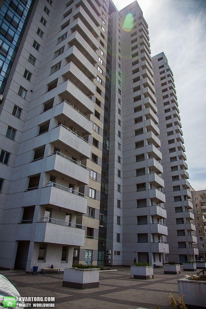 продам 3-комнатную квартиру Днепропетровск, ул.Кирова проспект 16 - Фото 1
