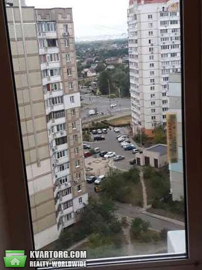 продам 3-комнатную квартиру. Киев, ул. Радунская 14а. Цена: 54900$  (ID 1985823) - Фото 5