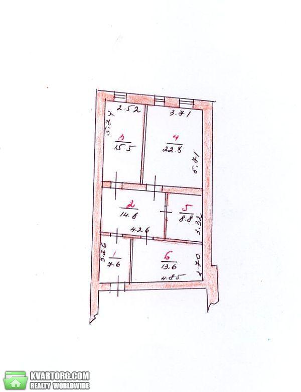 продам 2-комнатную квартиру Хмельницкий, ул.Пятницька Бебеля 1б - Фото 2