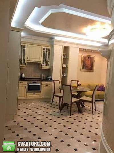 продам 3-комнатную квартиру. Одесса, ул.Тенистая . Цена: 170000$  (ID 2000976) - Фото 2