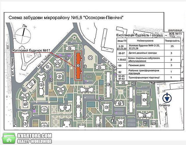 продам 1-комнатную квартиру. Киев, ул. Дубровица 11. Цена: 30900$  (ID 1794839) - Фото 7