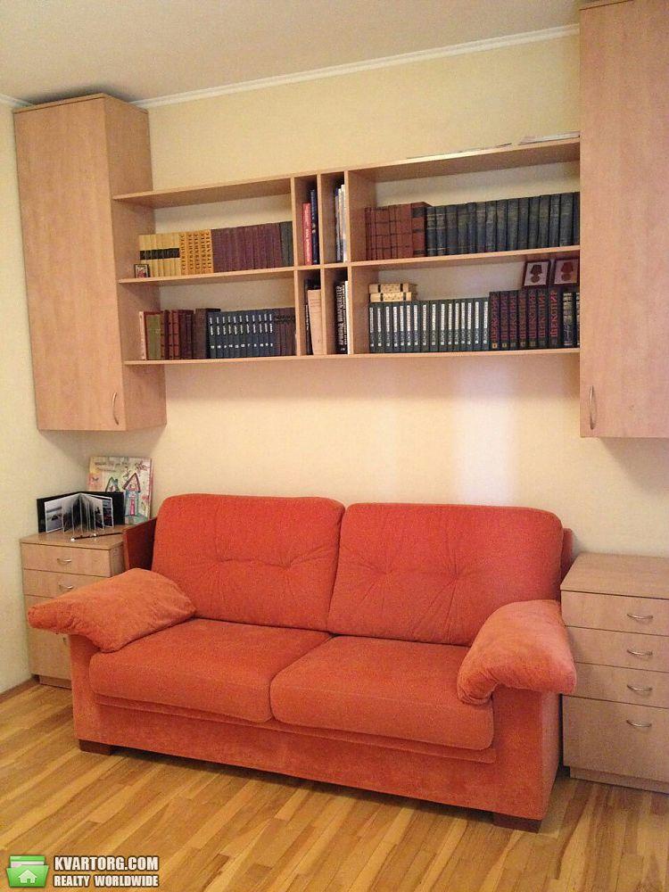 продам 3-комнатную квартиру Днепропетровск, ул.Рабочая - Фото 8