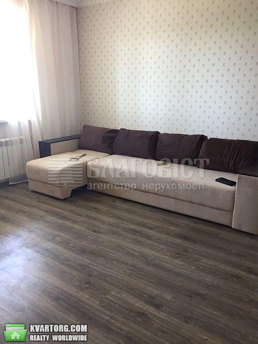 сдам 3-комнатную квартиру. Киев, ул. Кондратюка . Цена: 950$  (ID 2123718) - Фото 1