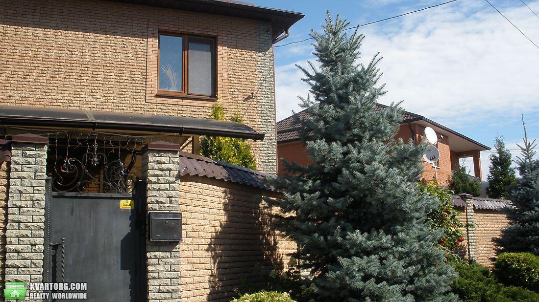продам дом Днепропетровск, ул.царское село - Фото 1