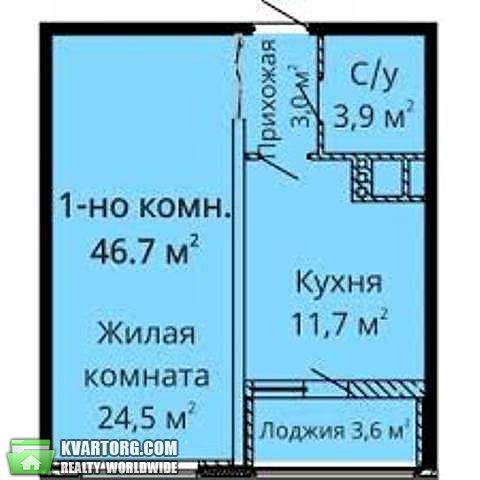 продам 1-комнатную квартиру. Одесса, ул.Люстдорфская дорога . Цена: 39000$  (ID 2123862) - Фото 3