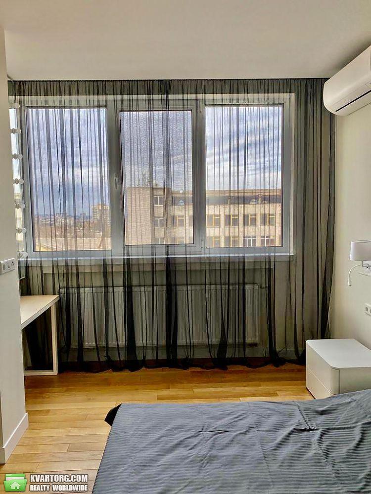продам 4-комнатную квартиру Днепропетровск, ул.Бригадная 11 - Фото 4