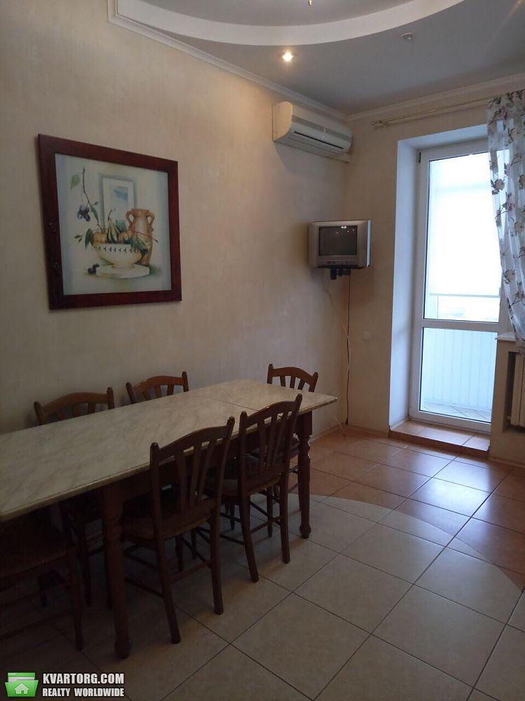 продам 3-комнатную квартиру Днепропетровск, ул.Миронова - Фото 5