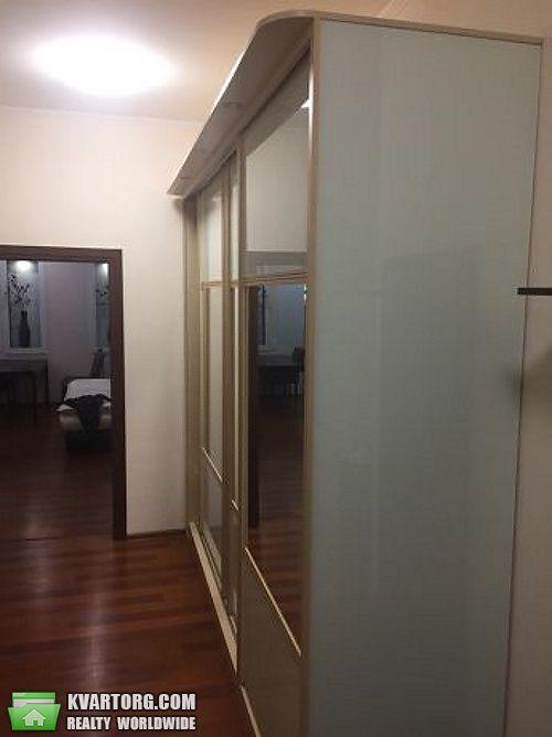 сдам 2-комнатную квартиру Киев, ул.Коновальца  44а - Фото 5