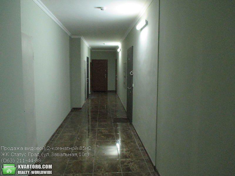 продам 2-комнатную квартиру Киев, ул. Завальная 10Г - Фото 7