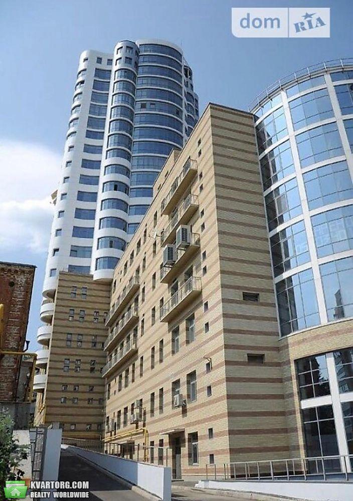 продам 3-комнатную квартиру Днепропетровск, ул.Карла Маркса