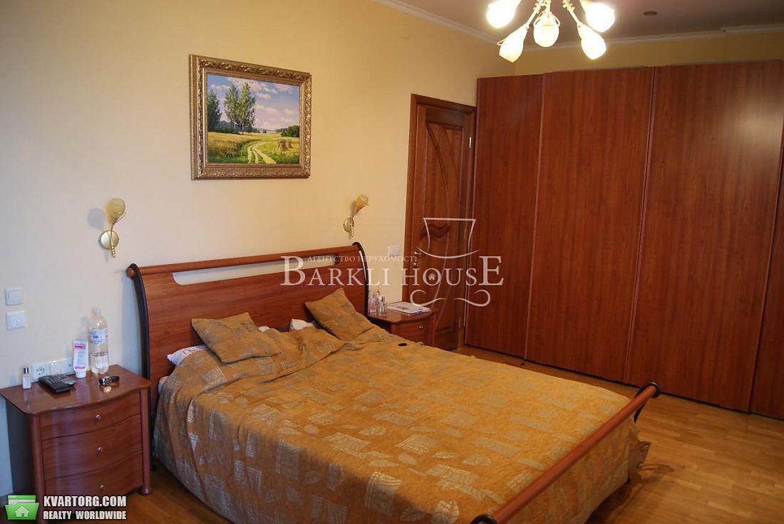 сдам 4-комнатную квартиру Киев, ул. Тверская 2 - Фото 2