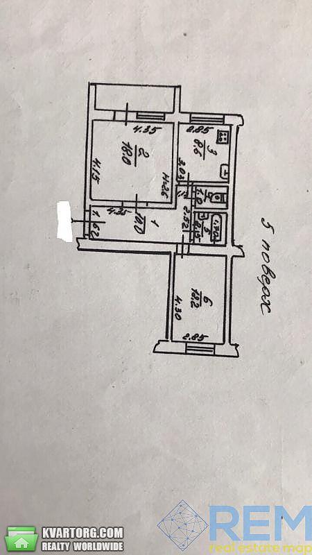 продам 2-комнатную квартиру. Одесса, ул.Бреуса . Цена: 39000$  (ID 2256199) - Фото 2