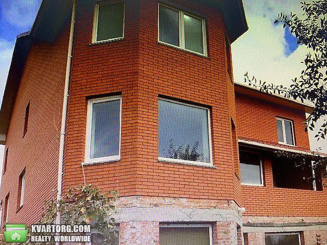 продам дом Хмельницкий, ул.Київська 46 - Фото 1