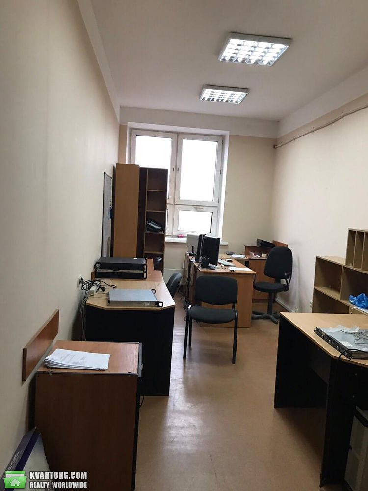 продам офис Днепропетровск, ул. Серова - Фото 3