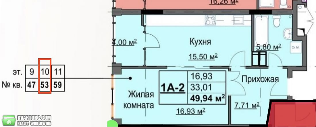 продам 1-комнатную квартиру Харьков, ул.молочная 56 - Фото 4