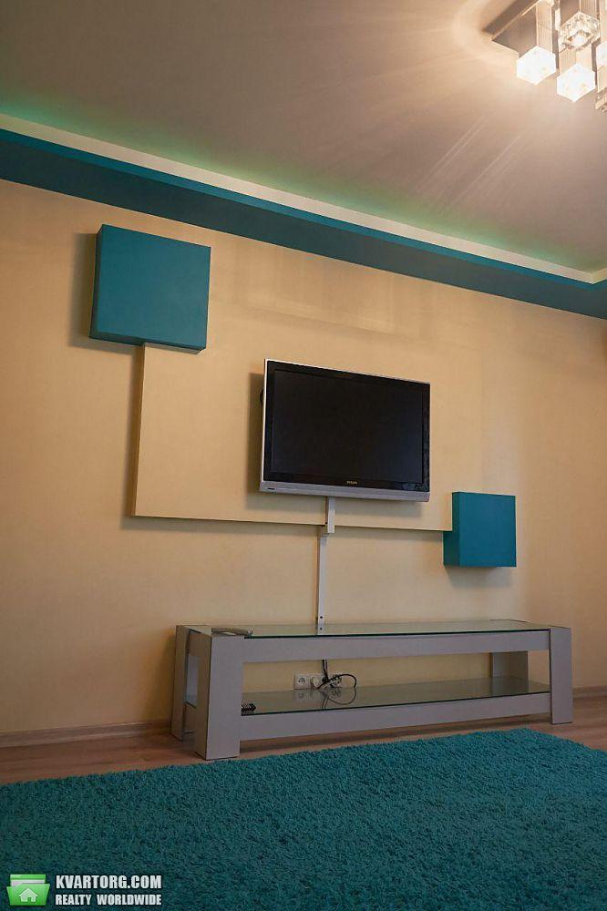 сдам 3-комнатную квартиру Ровно, ул.Толстого 1 - Фото 4
