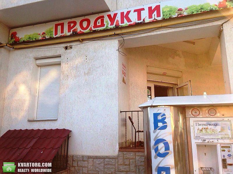продам кафе/ресторан Тернополь, ул.Петриківська 16 - Фото 1