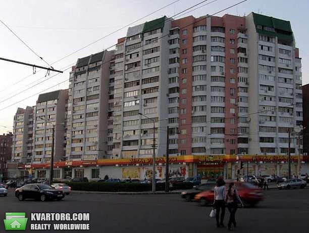 продам 3-комнатную квартиру Харьков, ул.Вернандского 1 - Фото 3
