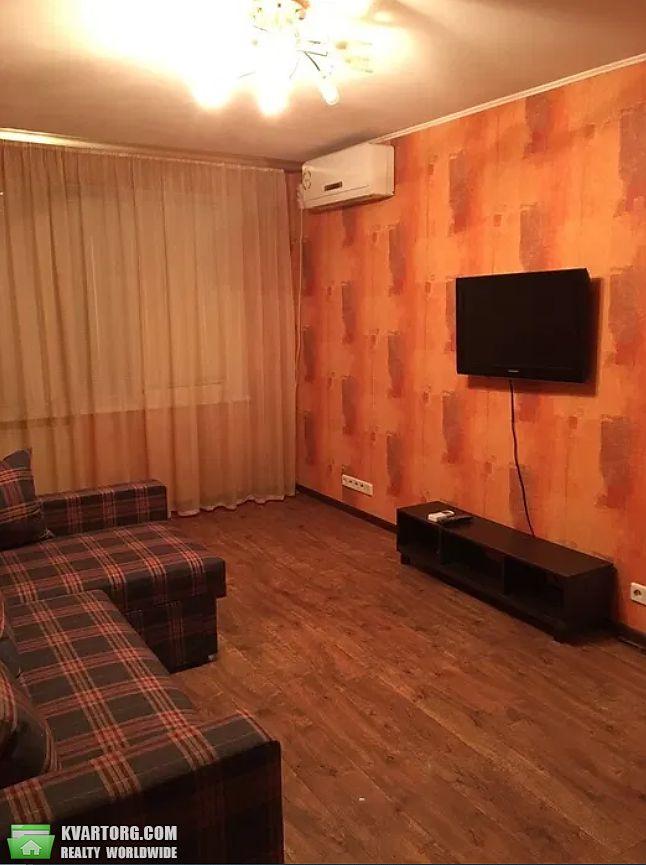 сдам 1-комнатную квартиру Киев, ул. Оболонский пр 9 - Фото 1