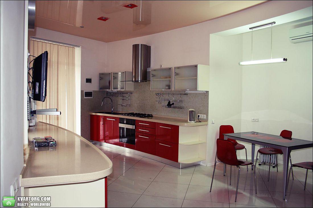 продам дом Днепропетровск, ул.гагарина - Фото 6