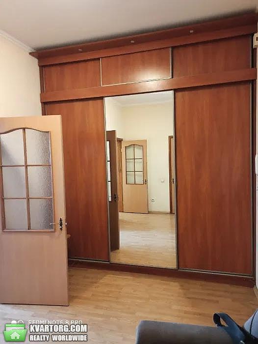продам 1-комнатную квартиру Киев, ул.Иорданская 9к - Фото 4