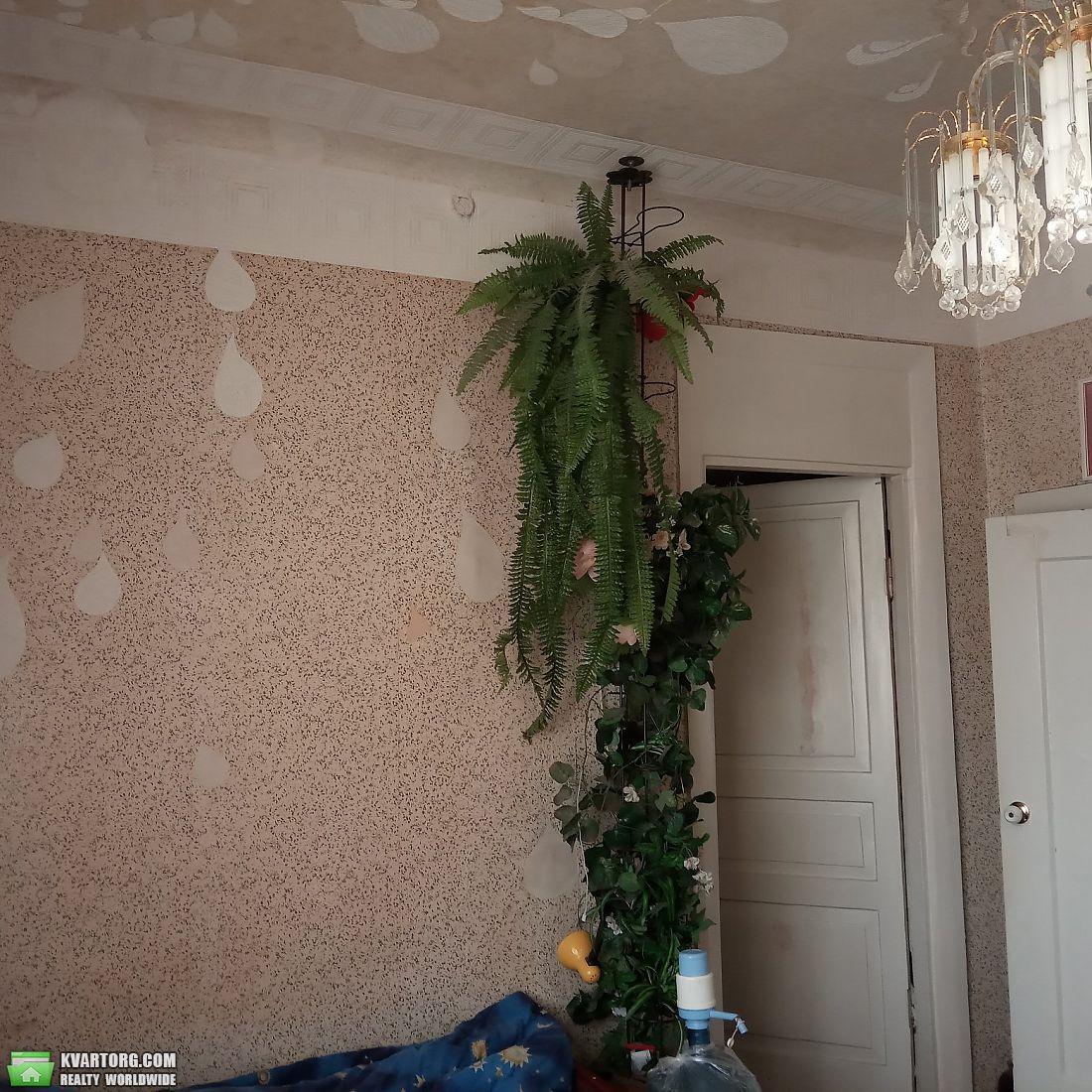 продам 3-комнатную квартиру Днепропетровск, ул.Васильевский - Фото 2