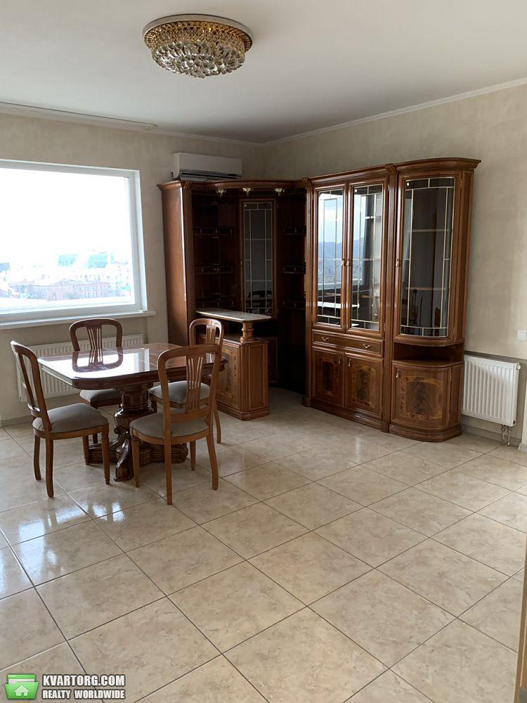 продам 3-комнатную квартиру Харьков, ул.короленко - Фото 1
