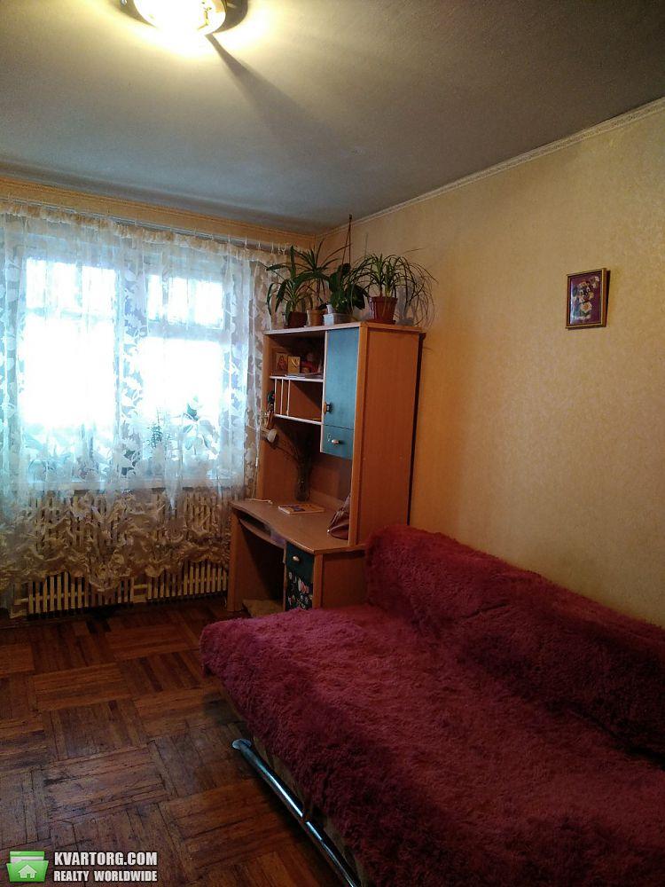 продам 1-комнатную квартиру Харьков, ул.светлая - Фото 1