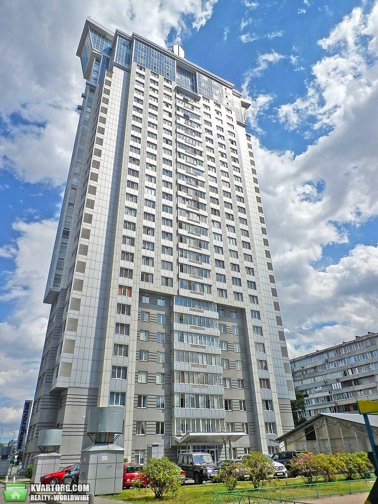 продам паркоместо Киев, ул. Днепровская наб 1