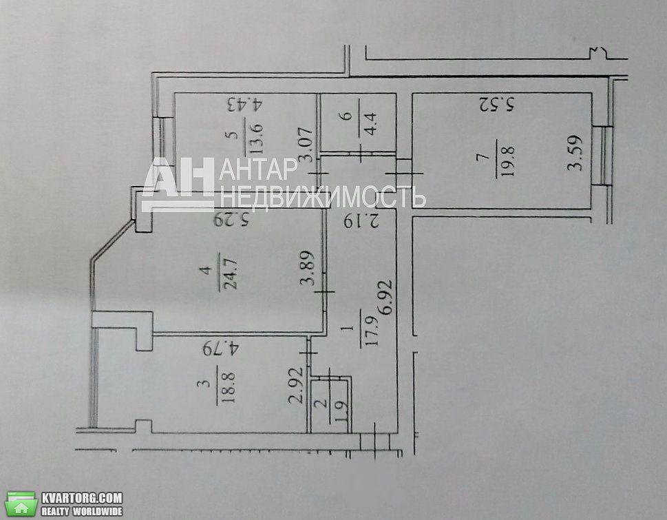 продам офис Киев, ул. Ломоносова 54 - Фото 1